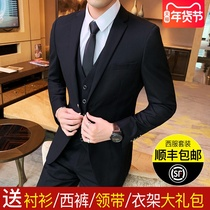 Korean version slim suit suits men's business occupation clothing black coat wedding groom groomsmen dress small suit