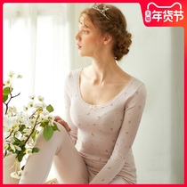 Antarctic autumn clothes autumn pants cotton suit girl bottoming cotton sweater body warm underwear women thin models