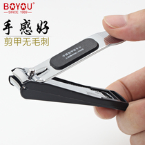 Boyi nail clippers large nail clippers curved mouth flat Old Man repair hard thick anti-splash type nail clipper new