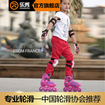 Le show KX3 inline skate skate kids 3-5-6-8-10-year-old rollerblade shoes men and women beginner fancy shoes