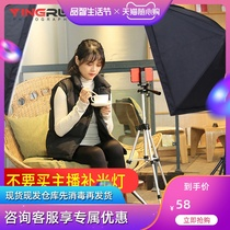 Live light anchor beauty tender skin-thin face hd mobile phone LED selfie video camera computer photography light indoor small shaking artifact bracket Network red food photography