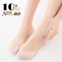 Summer short stockings female thin section anti-hook wire wear-resistant socks steel plus cotton bottom glass thin velvet black tube