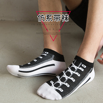 Socks men's cotton socks short basketball socks Chinese Tide brand Street tide imitation lace socks social socks long socks high state