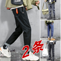 Autumn jeans mens pants Korean version of the trend of 2019 New Tide brand loose overalls autumn and winter casual trousers