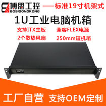 USD 44 06] 2U chassis rackmount industrial server chassis 390 short