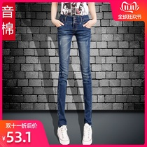 Significant thin 2019 new autumn high waist jeans female feet slim ladies pants summer spring trousers