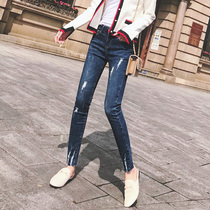 Broken hole jeans female 2020 new spring clothing net red was thin summer Joker nine points tight little feet pencil pants