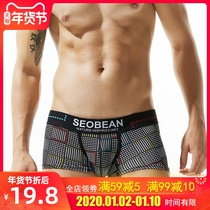 Men's underwear sexy men's boxer shorts summer cotton youth breathable Korean version of the tide low waist corner shorts head tide