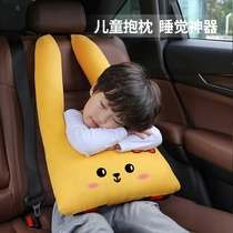 Car sleeping pillow pillow quilt car with a shoulder cover car Children's pillow neck pillow car supplies