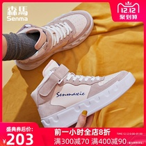 Semmar high top sneakers women 2019 new board shoes women plus Velvet Wild hip-hop womens shoes tide Network red high state shoes