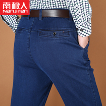 Middle-aged spring and autumn jeans mens business mens trousers loose middle-aged men plus velvet jeans Daddy pants men