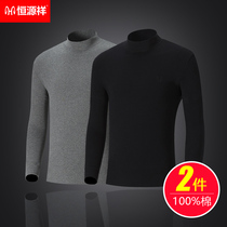 Hengyuanxiang men's Winter Warm underwear plus velvet thick cotton sweater in the high collar autumn pants two Winter