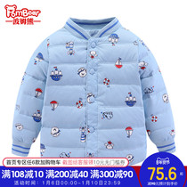 Pom bear boy down jacket 2019 autumn and Winter new bear white duck down light warm children's down liner