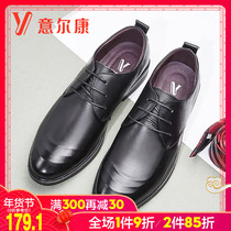 Italian mens shoes spring and Autumn real leather Korean version trend business leather shoes men black work shoes male tide