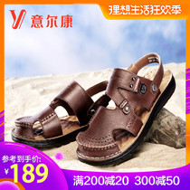 Yi erkang mens shoes 2019 summer mens sandals slippers genuine leather retro Baotou outdoor leisure Vietnam beach shoes
