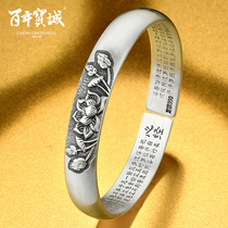 100-year-old Baocheng pure silver bracelet womens foot silver bracelet inherited the ancient law heart hand-hand jewelry opening solid silver ornaments