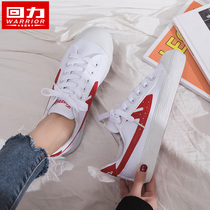 Pull back womens shoes white shoes female summer wild students canvas shoes 2019 new Korean ulzzang board shoes