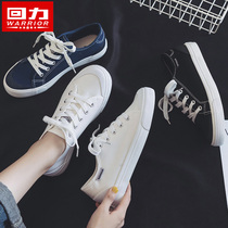Pull back shoes canvas shoes children 2019 tide shoes new Korean version of the shoes fall summer breathable white shoes female
