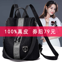 Womens bag 2018 new shoulder bag female cowhide leather travel bag soft leather dual-use large capacity leisure backpack