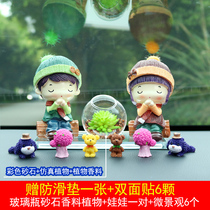 Car perfume seat car aromatherapy car solid balm lasting light incense car decorations incense ornaments men and women