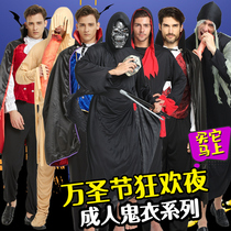 Halloween Costume Adult Zombies Qing Dynasty Horror cos Male Ghost Costume King Black and White Dosser Clothes Set