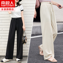 Wide leg pants female ice silk summer was thin high waist straight drooping mop trousers fall loose loose casual pants thin section