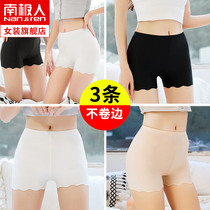 Antarctic human anti-light safety pants female summer lace without curling leggings thin section inside and outside wear ice silk shorts