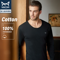 Cat people qiuyi qiuku men's cotton sweater in the end of the thin section of cotton thermal underwear set Winter
