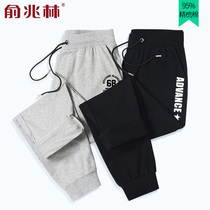 Mens sports pants summer thin section nine pants youth Korean version of the trend of 9 pants loose large size casual pants