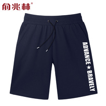 (Out of stock special offer) mens casual sports pants straight trend trousers loose large size Papa shorts