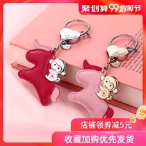 Millers immediately monkey key chain female car key pendant Korean cute creative key chain personality