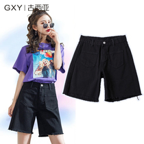 Gossia black denim shorts womens high waist 2019 new summer outwear loose wide-legged casual five-piece pants