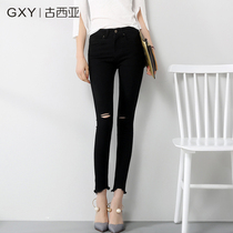 Jeans womens holes high waist black pencil pants 2019 new summer thin slim slim leggings nine cents