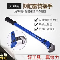 Rebar wrench rebar socket wrench straight thread connection torque wrench rebar coupler pipe pliers