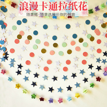Holiday decoration supplies stars paper pull colorful ribbon birthday party pharmacy decorations store decoration