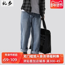 ins Super fire cec pants male straight Wild jeans Tide brand Simple harem pants loose trend Daddy pants