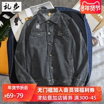 2019 autumn and Winter new men's Korean version of the trend of denim jacket loose Tide brand ins jacket clothing male students