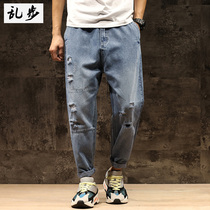 Tide brand new hole jeans male Korean version of the trend of small feet slim beggar pants Hong Kong wind wild casual long pants