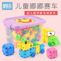 Childrens large granular block block plastic plug 3-5 yi Intelligence 4-6 years old boy son assembled childrens toys