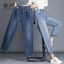 New daddy pants female harem pants 2019 autumn thin section casual loose high waist was thin wild large size jeans