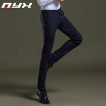 2019 spring new business dress black casual pants Men Korean version of the trend slim mens pants solid color feet