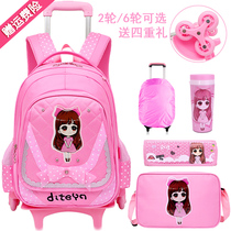 Schoolboy trolley bag 6-12 years old girl 3-5 grade removable 1-3 grade childrens three-wheeled drag bag