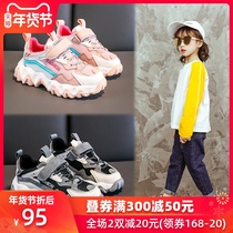 Children's sneakers girls shoes 2020 spring new Korean fashion breathable tide boys casual dad shoes