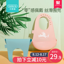 Bain Shi baby meal bib baby silicone bib rice pocket baby waterproof saliva pocket super soft large