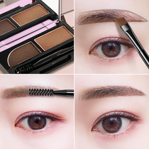 Qazi Blue Eyebrow Powder véritable waterproof anti-sweat non-decolorizing non-blooming naturel during a word brow beginner genuine