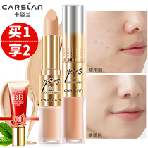 Kazi Orchid concealer pen freckles face cover spots acne India cover acne cream genuine moisturizing waterproof female