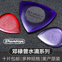 Dunlop Dunlop electric guitar pick Jazz Bass big triangle small water ballad guitar sweep string anti-skid