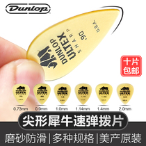 Dunlop Dunlop sharp horns rhinoceros electric guitar paddles folk wood guitar string shrapnel quick matte non-slip