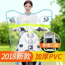 New electric car windshield womens scooter rain water board to widen to increase the transparent windproof rain film