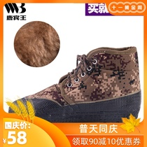 High waist plus cashmere camouflage shoes Army shoes genuine labor insurance liberation shoes men high to help autumn and winter canvas 07 military training shoes for training shoes